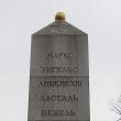 moskva-obelisk300-08