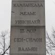 moskva-obelisk300-09