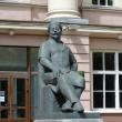 moskva-pamyatnik-snegirevu-03