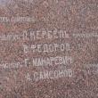 moskva-pamyatnik-leninu-09
