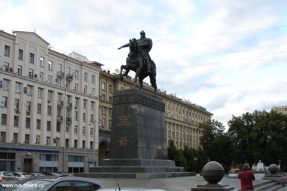 памятник долгорукому в москве в картинка