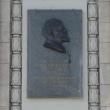 moskva-park-gorkogo-05