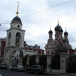 moskva_psm_10