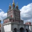 moskva-severnye-vorota-nm-01