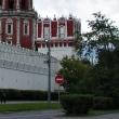 moskva-shvalnaya-bashnya-02