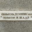moskva-sezonnik-05