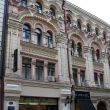 moskva-stoleshnikov-pereulok-11-02