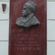 moskva-stoleshnikov-pereulok-dom-9-1-02