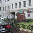 moskva-bolshaya-ordynka-08