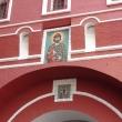 moskva-voskresenskie-vorota-04