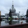moskva-vvc-08