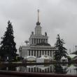 moskva-vvc-10