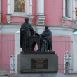 moskva_hbg_04