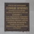 moskva-hram-serafima-sarovskogoo-19