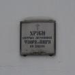 moskva_hram_fl_10
