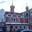 moskva-hram-vseh-svyatyh-na-kulishkah-06