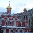 moskva-hram-vseh-svyatyh-na-kulishkah-10