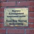 moskva-hram-vseh-svyatyh-na-kulishkah-22