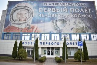 Музей Первого полёта
