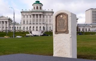 Камень в основание памятника князю Владимиру
