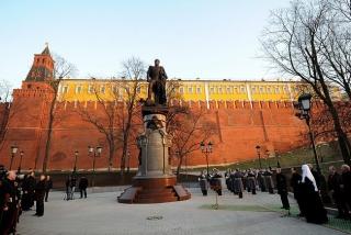 Церемония открытия памятника императору Александру I