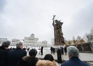 Открытие памятника князю Владимиру