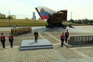 На церемонии открытия памятника героям Первой мировой войны