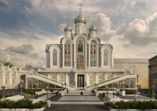 Проект храма Новомучеников и Исповедников Российских на крови, что на Лубянке