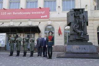 Открытие памятника «Русской гвардии Великой войны»