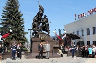 Открытие памятника защитникам города-героя Тулы