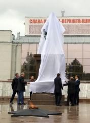 Открытие мемориала участникам Великой Отечественной войны