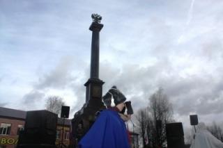 Открытие стелы «Волоколамск - Город воинской славы»