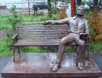 Пермь. Памятник А.С. Пушкину