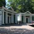 petergof-nijnij-park-16