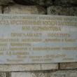 pyatigorsk-muzej-lermontova-10