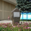 pyatigorsk-pamyatnik-vracham-pervootkryvatelyam