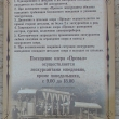 pyatigorsk-ploshhad-proval-05