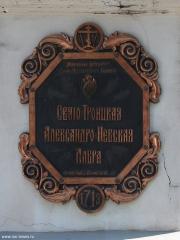 spb-aleksandro-nevskaya-lavra-07