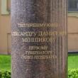 spb-bust-menshikova-05