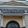 spb-chasovnya-ikony-boziej-materi-vseh-skorbyaschih-radost-02