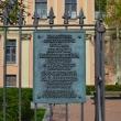 spb-dvorec-menshikova-13