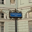 spb-ermitazhny-most-05