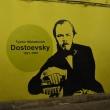 sankt-peterburg-graffiti-arka-rubinshtejna-2-06