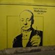 sankt-peterburg-graffiti-arka-rubinshtejna-2-09
