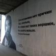 sankt-peterburg-graffiti-vladimir-vysockij-04