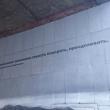 sankt-peterburg-graffiti-vladimir-vysockij-10