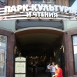 spb-nevskij-prospekt-10