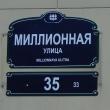 spb-novyj-ermitazh-14
