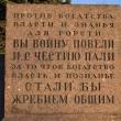spb-pamyatnik-borcam-revolucii-20