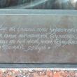 spb-pamyatnik-zhertvam-politicheskih-repressij-12